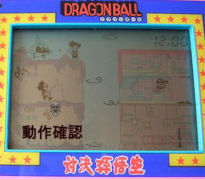 Dragon Ball-Todos los videojuegos 00a_DB_04