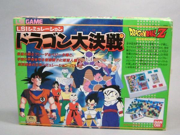 Dragon Ball-Todos los videojuegos 06_db_01
