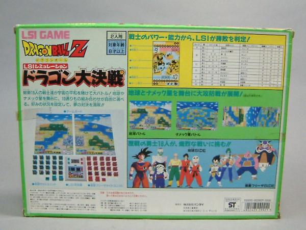 Dragon Ball-Todos los videojuegos 06_db_02
