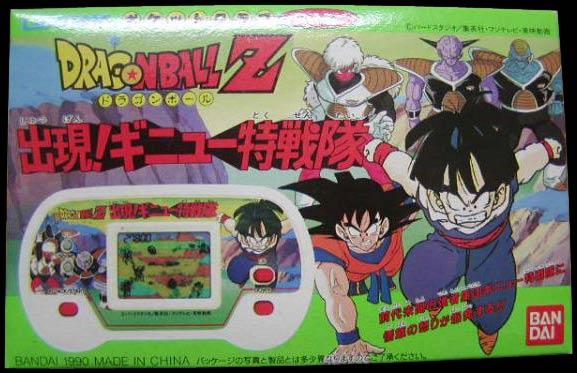 Dragon Ball-Todos los videojuegos 07_db_01