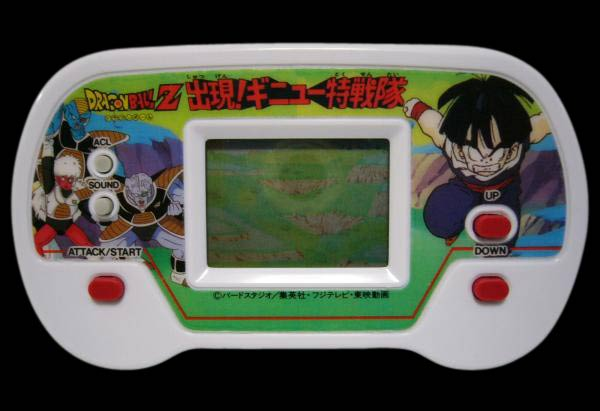 Dragon Ball-Todos los videojuegos 07_db_02
