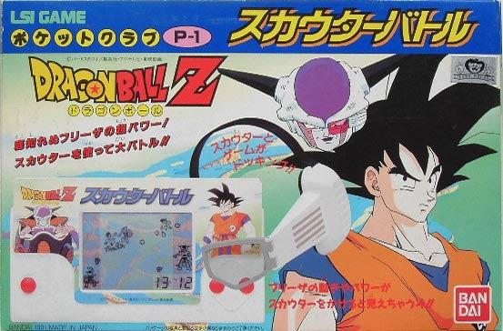 Dragon Ball-Todos los videojuegos 09_db_01