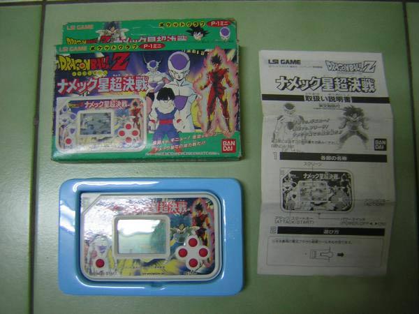 Dragon Ball-Todos los videojuegos 10_db_01