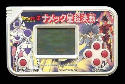 Dragon Ball-Todos los videojuegos 10_db_02