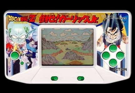 Dragon Ball-Todos los videojuegos 13_db_04