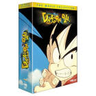 Dragonball - The Movie Collection (Movie 1-3)