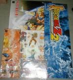 Conjunto Promo-Pack Filipeta Poster e Adesivos Budokai 2 Japonês