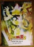 Poster Promocional Budokai 2 Japonês