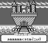 Dragon Ball-Todos los videojuegos Cjump02castelo