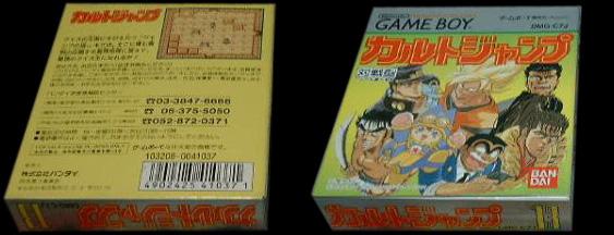 Dragon Ball-Todos los videojuegos Cultjumpcaixa