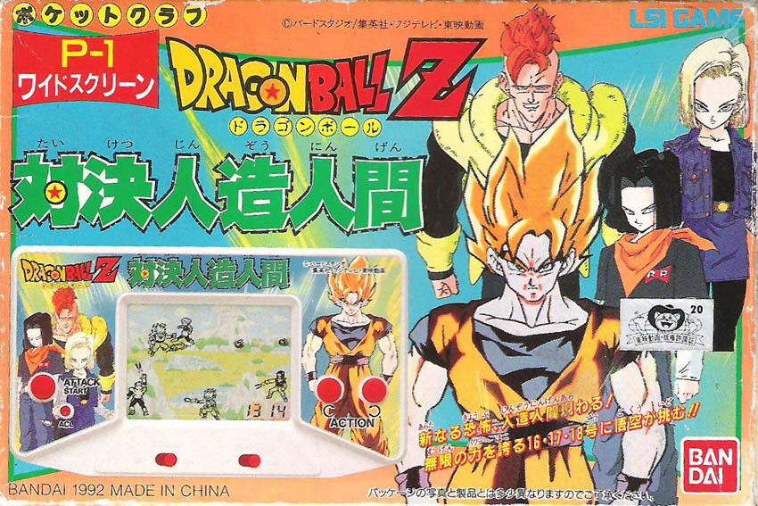 Dragon Ball-Todos los videojuegos Dragonballz_taiketsu_jinzouningen1992_01