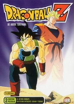 """""""El Último Combate"""" e """"Un Futuro Diferente: Gohan y Trunks"""" (DVD)"""