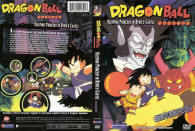 Dragon Ball - Sleeping Princess in Devil's Castle (DVD)