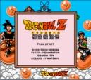 Dragon Ball-Todos los videojuegos Gbz1