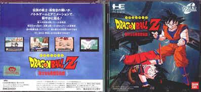 Dragon Ball Z: The Legend of Son Goku (???????Z ??
