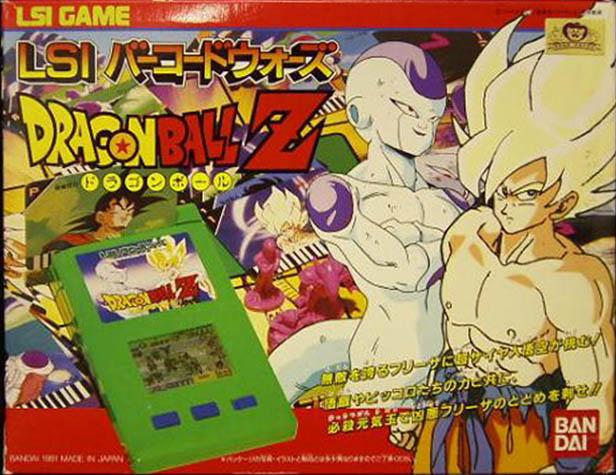 Dragon Ball-Todos los videojuegos Kse11_db_01