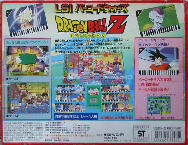 Dragon Ball-Todos los videojuegos Kse11_db_02