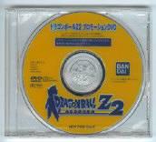 DVD PROMO Budokai 2 Japonês