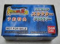 Caixa Rastreador Brinde Budokai 2 Japonês