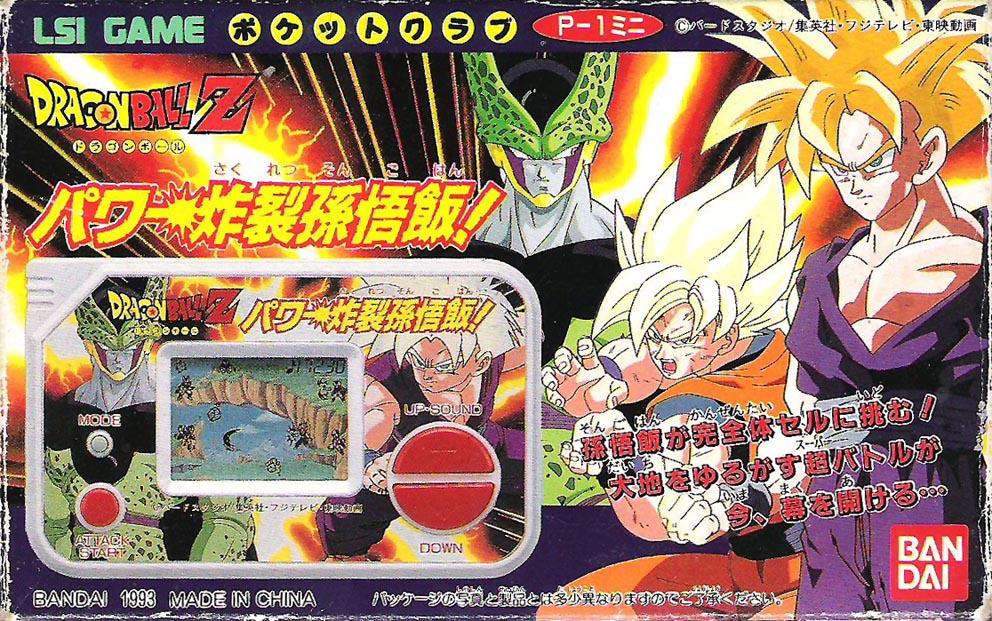 Dragon Ball-Todos los videojuegos Sakuretsu1
