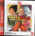 2nda capa de DBZ Legends, relançado em 1997 - SEGA SATURN COLLECTION