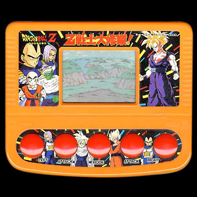 Dragon Ball-Todos los videojuegos Shugyou1