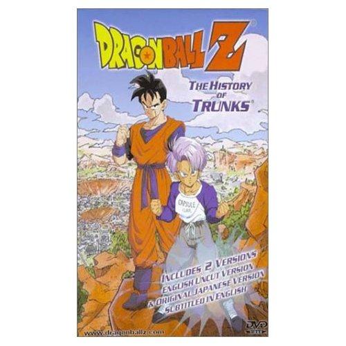 Dragon Ball Z - The History of Trunks (c/ legendas)