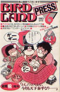 05/1983