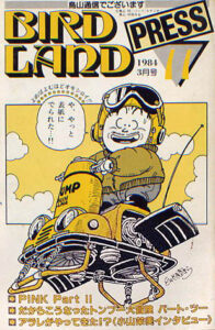03/1984