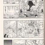 kamisama_bardock3_a12