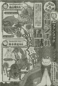 Weekly Shonen Jump 29/2014, página 172