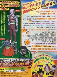 Scan Weekly Shonen Jump 52
