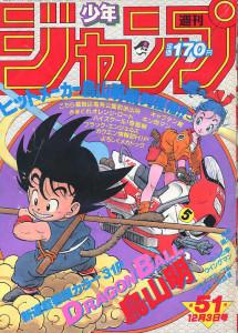 Primeira Edição de Dragon Ball na Weekly Shonen Jump