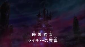 Ankoku Wakusei - Remake