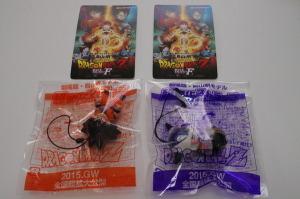 Ingressos e Bonequinhos de Dragon Ball Z Fukkatsu no 「F」