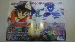 Freeza e Goku nos Cinemas