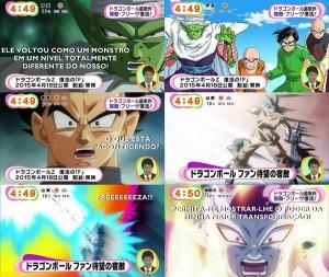 Transcrição dos Diálogos do Trailer de Dragon Ball Z Fukkatsu