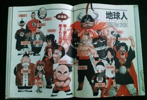 Daizenshuu 4 - Terráqueos - Earthlings