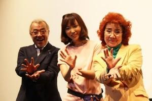Divulgação do Filme Fukkatsu no F