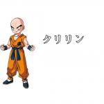 Fukkatsu no F - Kuririn