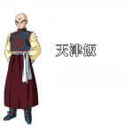 Fukkatsu no F - Tenshinhan