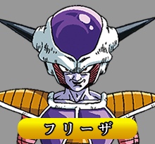 Fukkatsu no F - Thumb Freeza