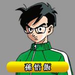 Fukkatsu no F - Thumb Gohan