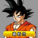 Fukkatsu no F - Thumb Goku