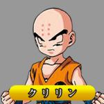 Fukkatsu no F - Thumb Kuririn
