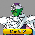 Fukkatsu no F - Thumb Piccolo
