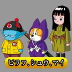 Fukkatsu no F - Thumb Pilaf Gang