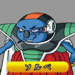 Fukkatsu no F - Thumb Sorbet