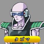 Fukkatsu no F - Thumb Tagoma