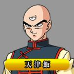 Fukkatsu no F - Thumb Tenshinhan